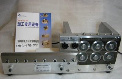 无限长PC板分板机,V-CUT基板折板机,割板机