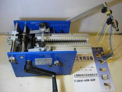 手摇散装带装电阻成型机
