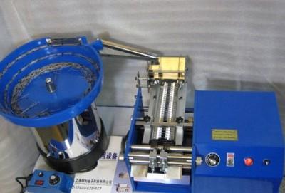 105MP全自动散装带装电阻成型机