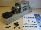 气动式零件成型机